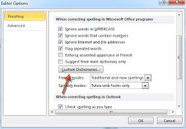Working with Custom Dictionary in Ms Outlook